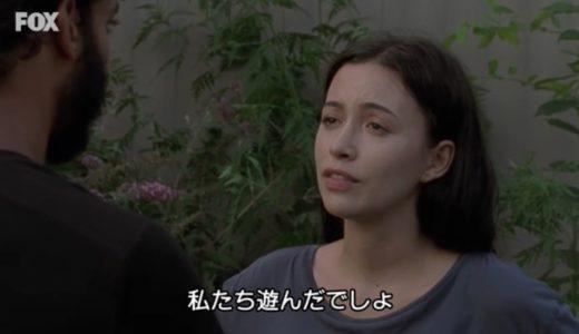 【シーズン9】9話にてユージーン告白もロジータ妊娠中w【ウォーキングデッド】