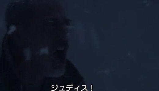 ウォーキングデッドseason9最終話ネタバレ 王国崩壊-ep16話